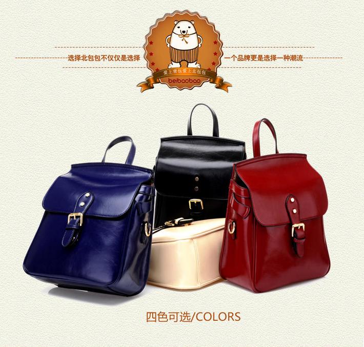 Buckled Backpack ($39.51)